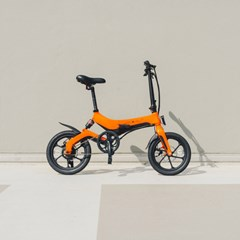"Bohlt X160 OR 16"" Elektrische vouwfiets oranje"