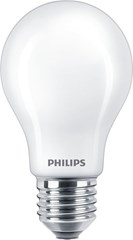 Philips Lamp Glansgloeilamp LED 2,2 W Warm wit
